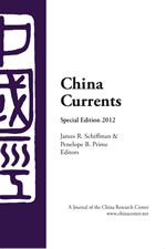 China Currents 2012