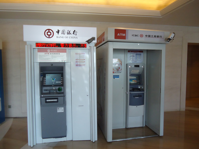 ATM Currency Access