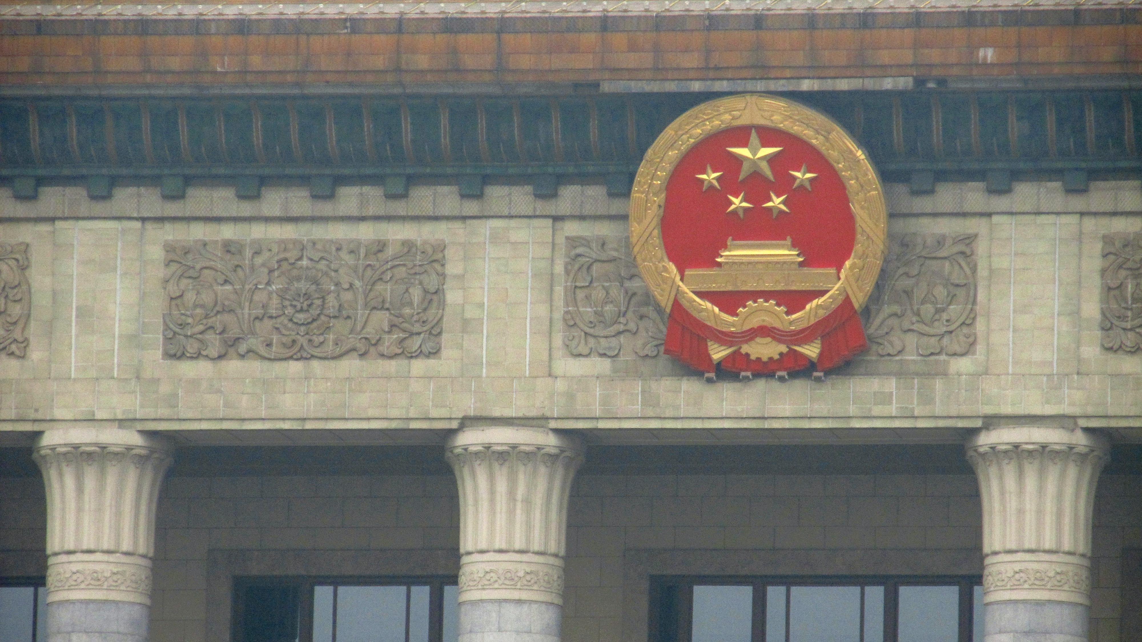 Xi Jinping's Tiger Hunt And The Politics Of Corruption