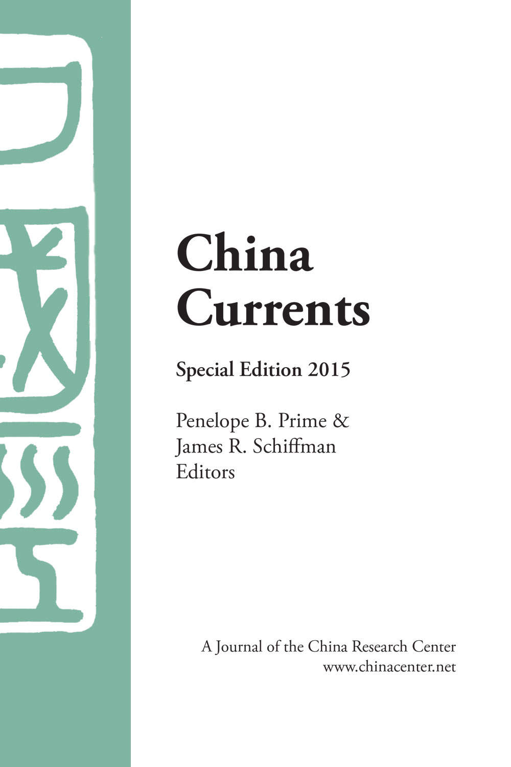 China Currents Special Edition 2015