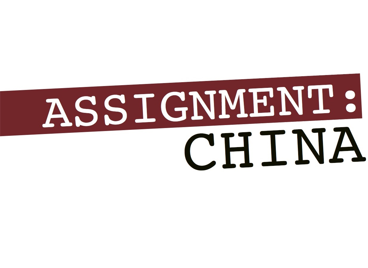 Assignment China Chinoy