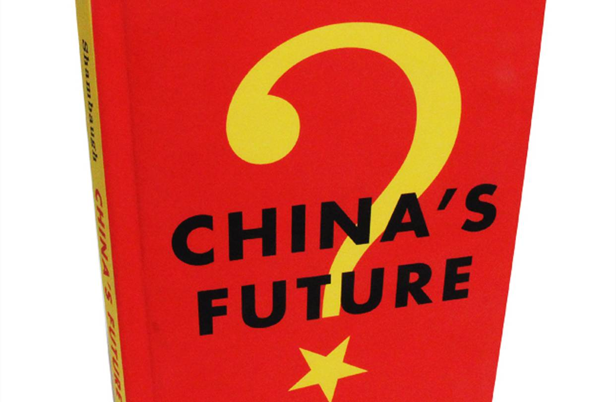 Manifesto Of China's Reformers:  David Shambaugh's China's Future?