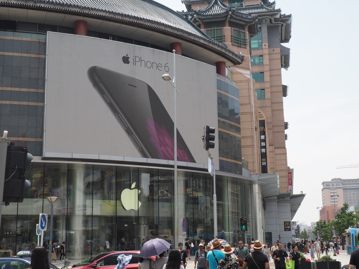 Apple Store Wangfujing