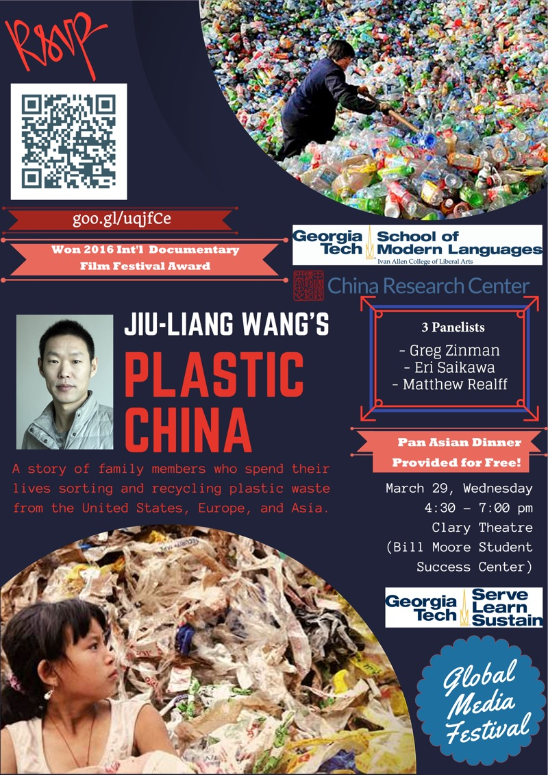 Global Media Fest: Screening Of Plastic China