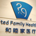 Beijing United Family Hospital Turns Twenty: A Conversation With Roberta Lipson, CEO