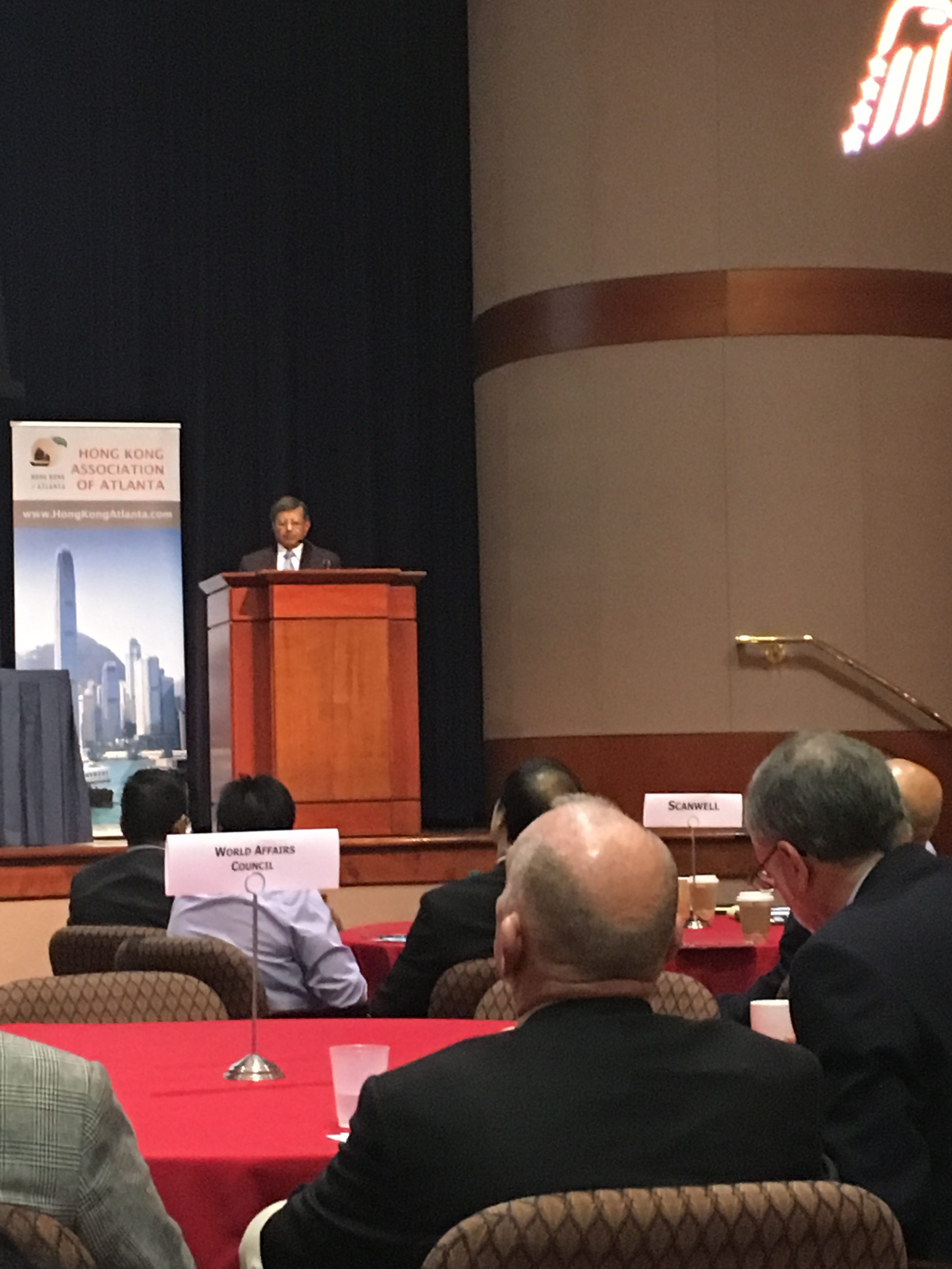 CRC Co-sponsors One Belt One Road Program At The Carter Center