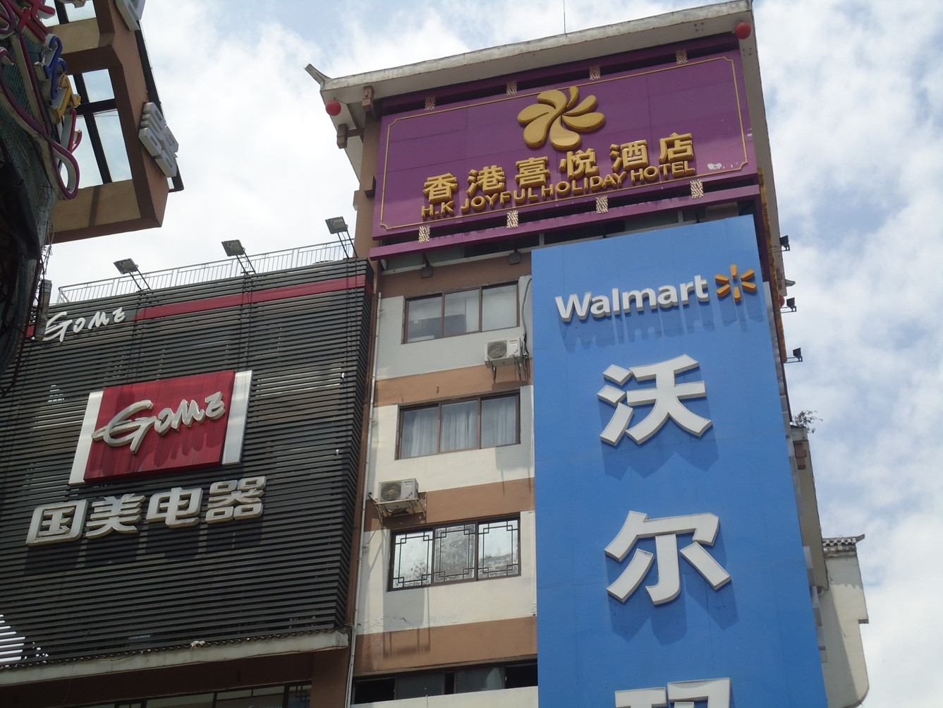China Retail's Newest Inflection Point: From E-commerce To Omni-channel