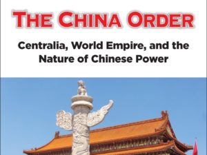 The China Order