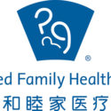 How United Hospitals Continues To Lead In China: Reflections From The Founding Executives