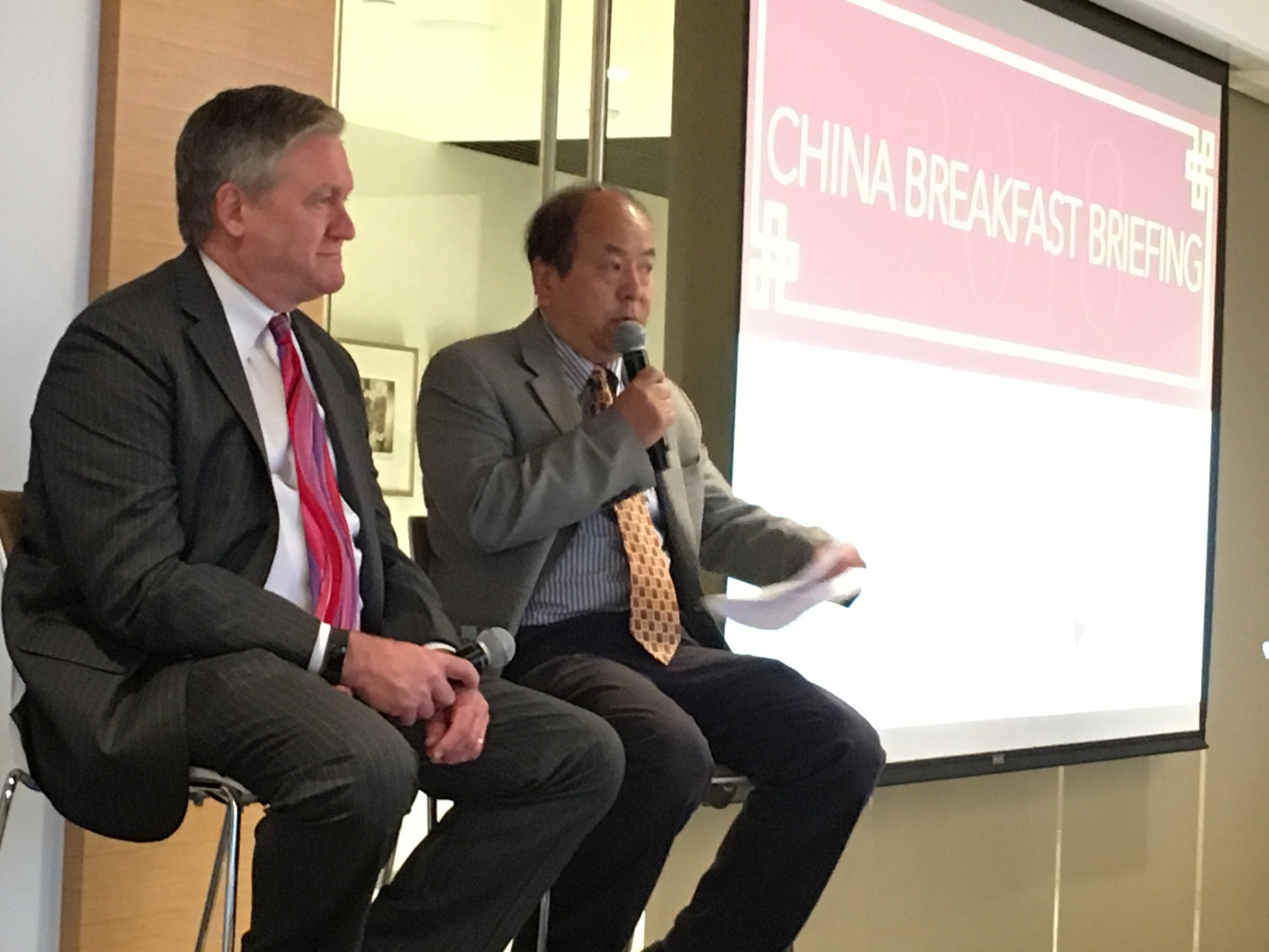 CRC's Annual China Breakfast Briefing Held