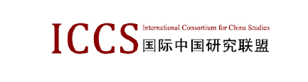 Sixth Annual Meeting Of The International Consortium For China Studies