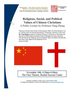 Religious, Social and Political Values of Chinese Christians @ The Clary Theater | Atlanta | Georgia | United States