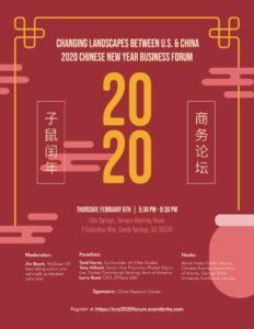 Changing Landscapes Between U.S. & China: 2020 Chinese New Year Business Forum @ City Springs | Sandy Springs | Georgia | United States