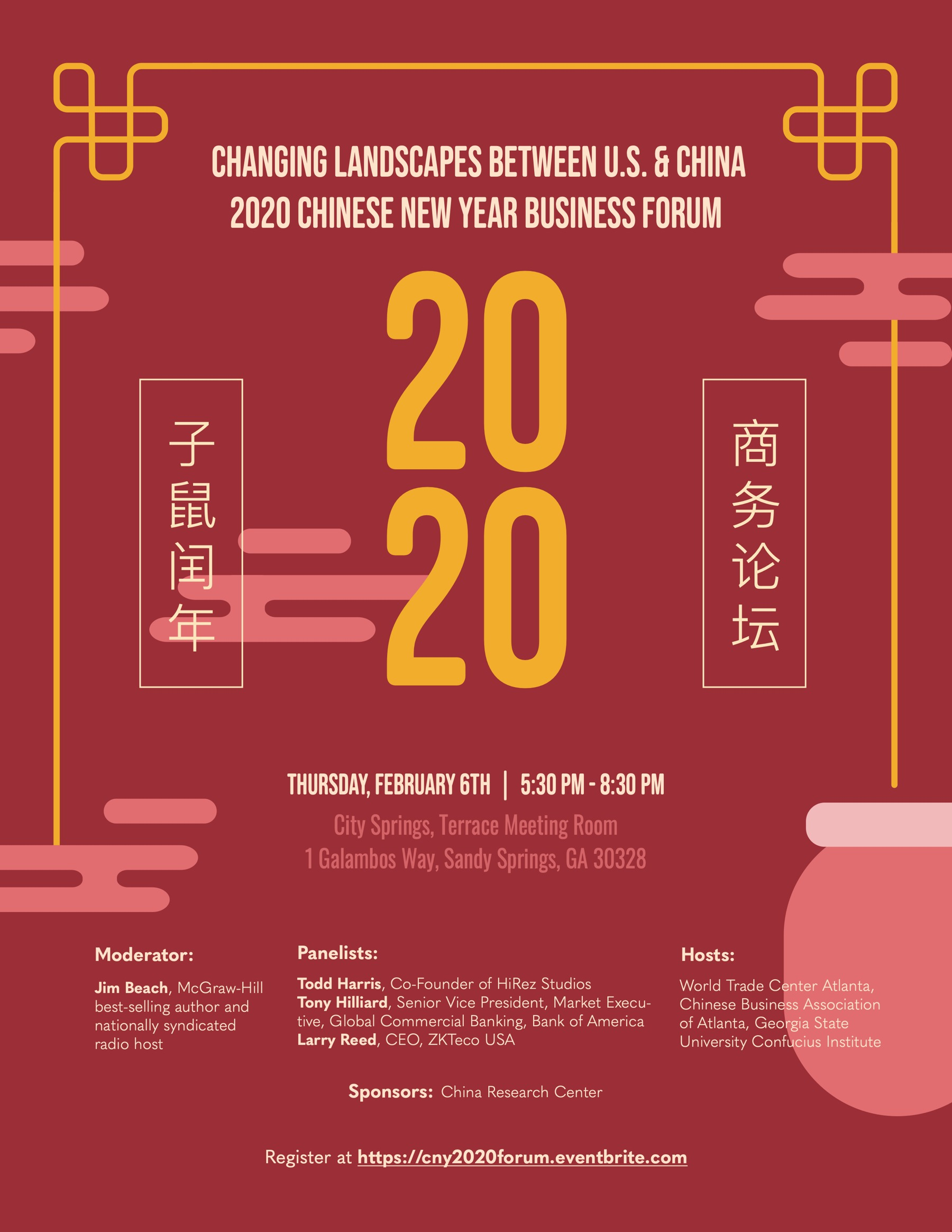 Changing Landscapes Between U.S. & China: 2020 Chinese New Year Business Forum