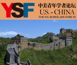 CALL FOR PAPERS: How to Sustain a Peaceful & Constructive US-China Relationship