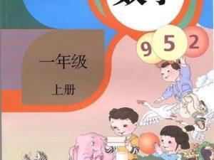 Li Qi On Grades