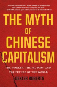 The Myth of Chinese Capitalism: China's Troubled Transition from Factory of the World to Superpower