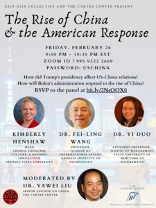 The Rise of China and the America Response