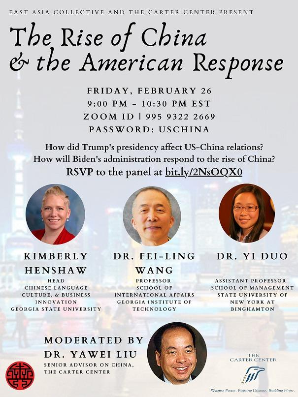 China Event