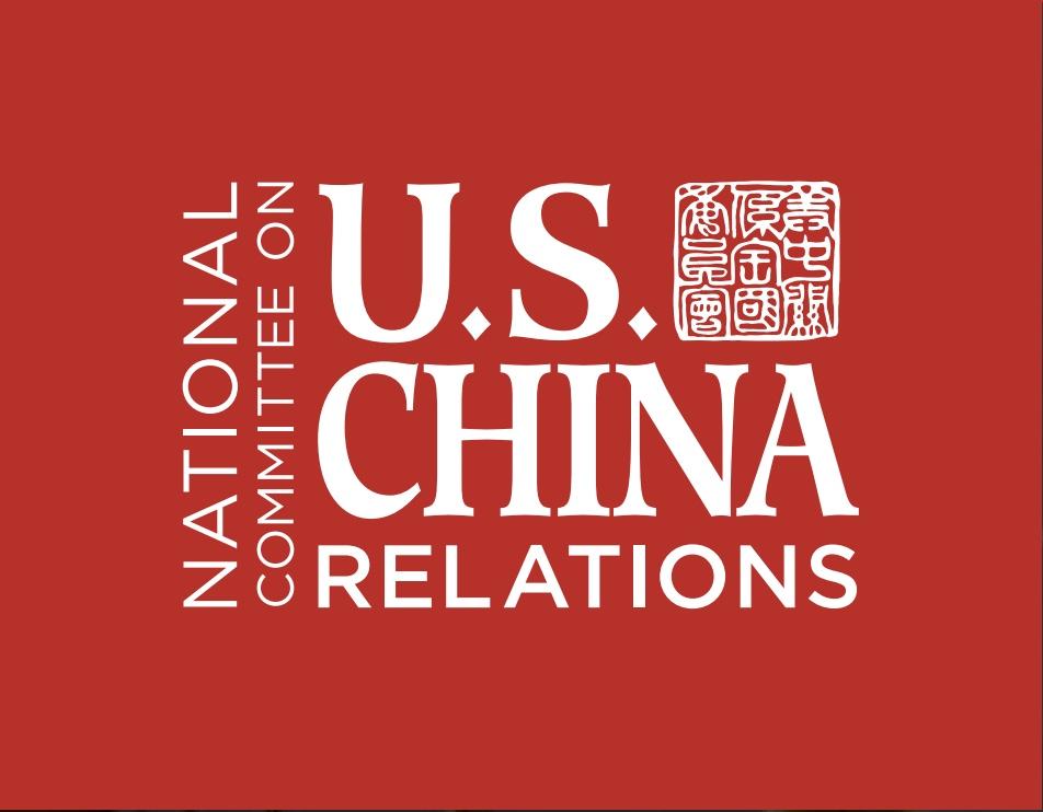Logo NCUSCR Red