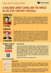 A Dialogue About China and the World in the 21st Century (Virtual)